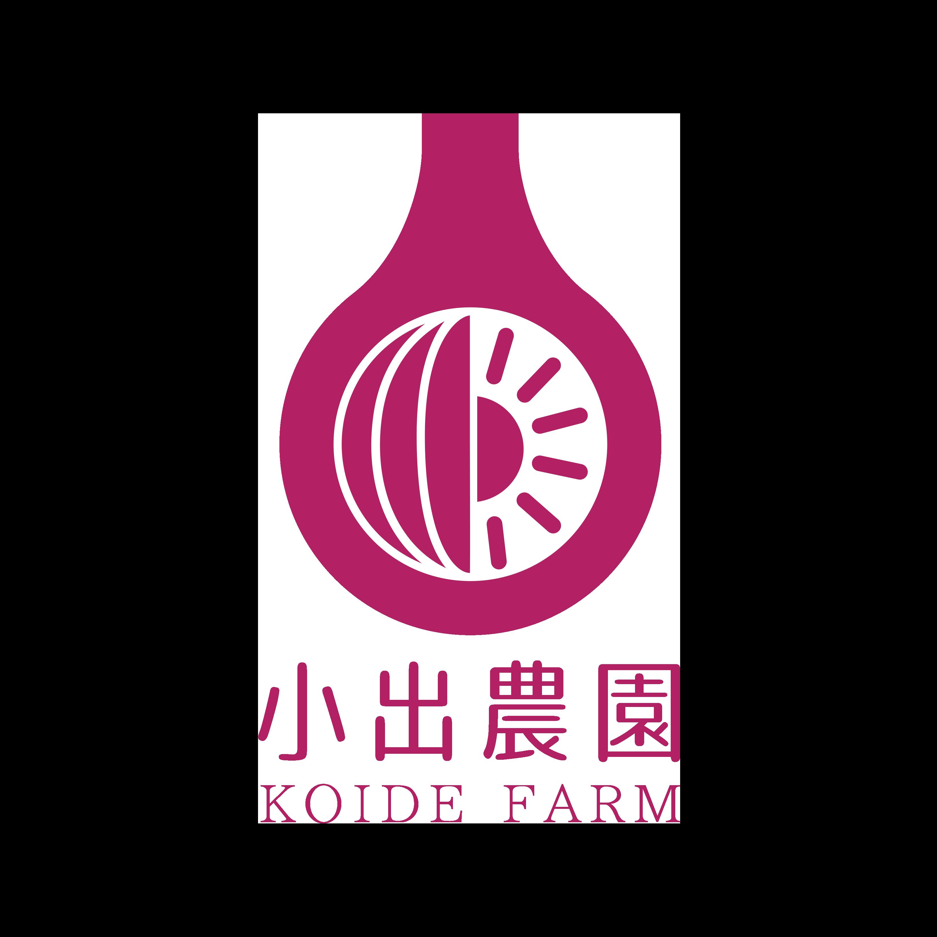 小出農園 KOIDE FARM